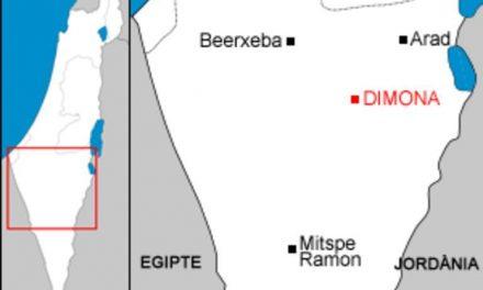 Mistero sulla costruzione di un nuovo impianto nucleare in Israele
